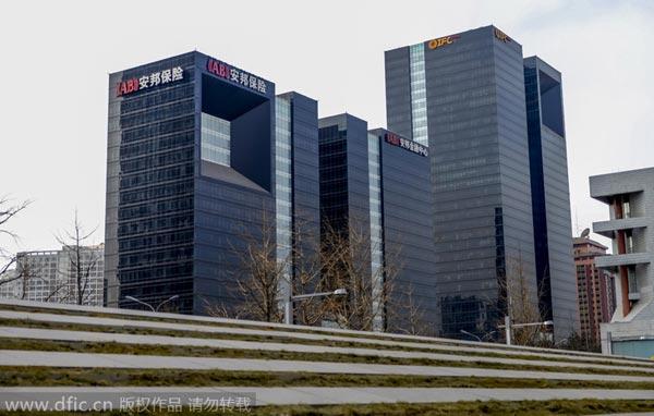 安邦保险股东背景_安邦 资产中国保-安邦 资产证券化-安邦保险集团总资产-安邦资产 ...
