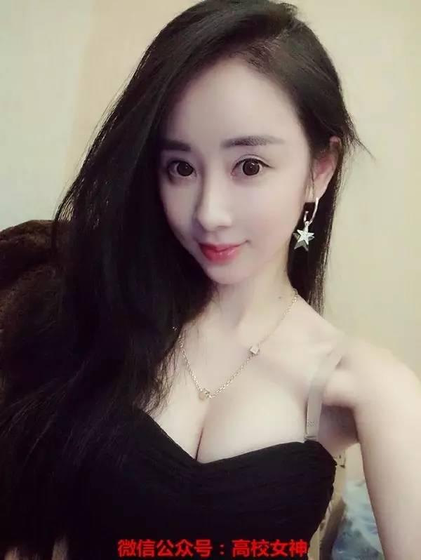 當年紅遍全國網吧的非主流美女程琳,她現在變成這樣了!圖片