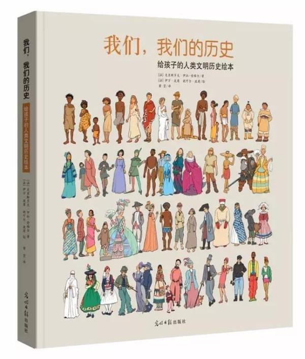 人类 简 史 英文 版 pdf