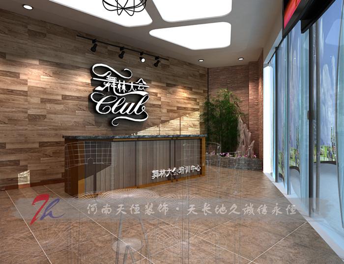鄭州舞蹈培訓學校裝修設計