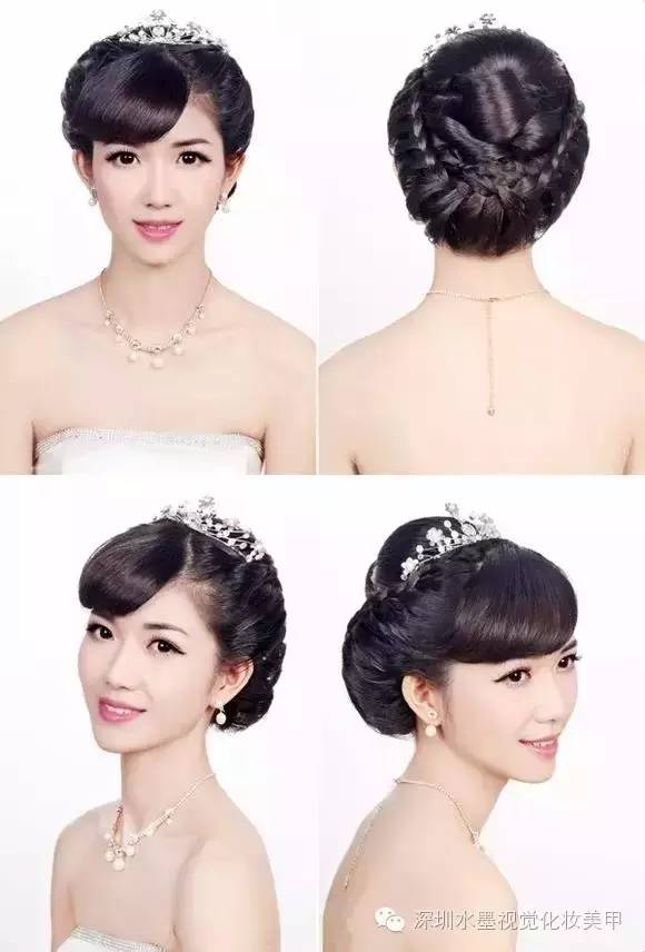 新娘发型详细步骤_新娘发型学习之几款新娘发型详细步骤图解