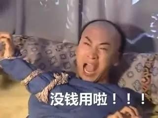 龙井表情包_【搞笑】用尔康表情包的你,怎么能斗赢一个用蒙丹表情包的我!