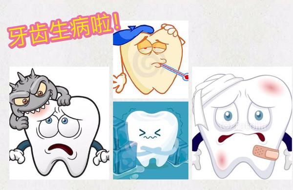 北京大學國際醫院兒童口腔體驗日