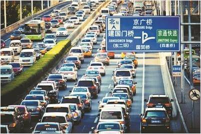 北京交通拥堵费_前沿|北京即将开征拥堵费,交了钱就不堵了?-搜狐汽车