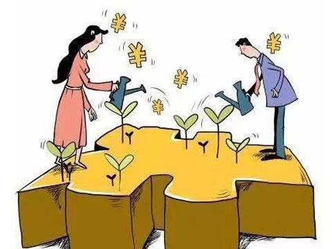 投机岛论坛:并且存款利率上限已经上升