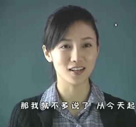 """王黎雯欧阳老师_《欢乐颂》的""""小包总""""杨烁老婆竟是她?-搜狐"""