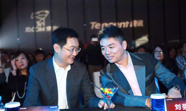 腾讯增持京东股份至21.25% 超刘强东成最大股东的照片