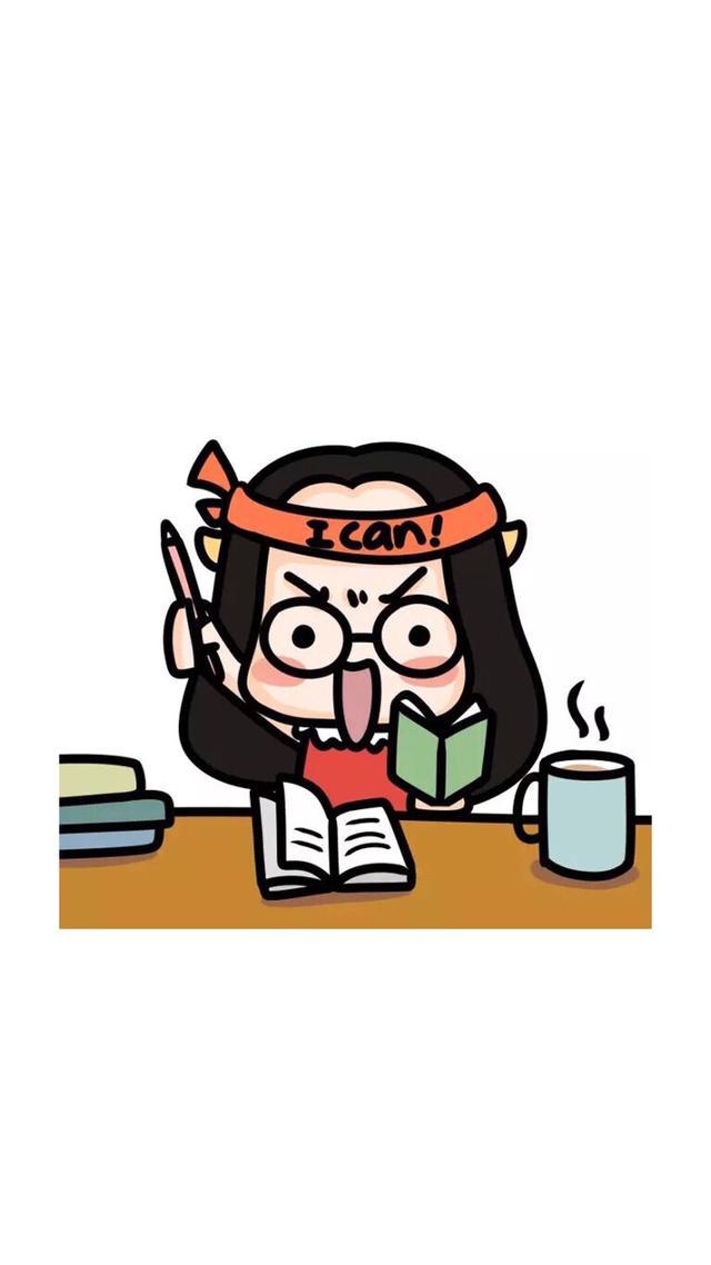 我的妈妈作文400字_加油卡通图片文字 高考加油!高考中考励志卡通图片壁纸_中考