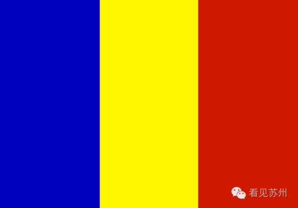 外国国旗_欧洲各国国旗,肯定是一个设计师做的,你出来保证不