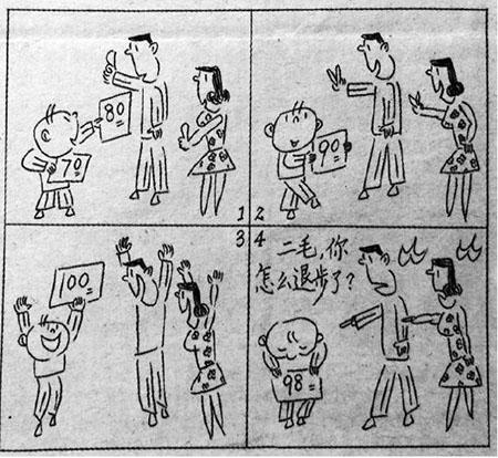 """安徽高考语文作文_""""高考作文漫画""""被指抄袭 芜湖漫画家举证回应质疑"""