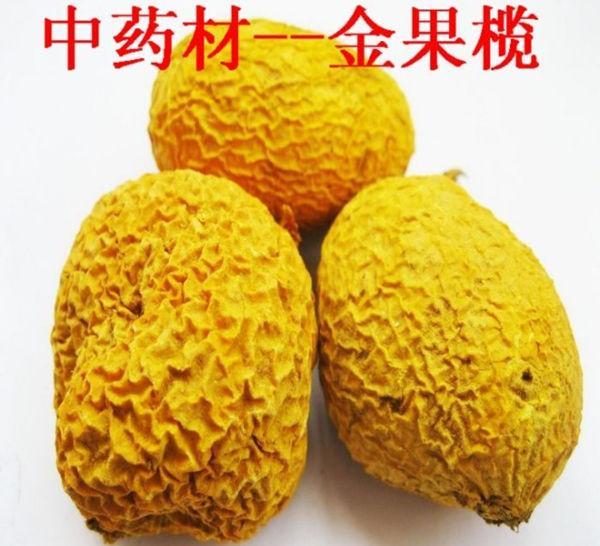 金果榄_【单方一】:金果榄10克. 用法:每日一剂,用水煎后早晚分服.
