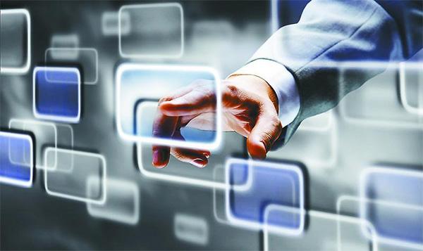 网络兼职,可靠的网络赚钱平台有哪些? 羊毛资讯 第1张