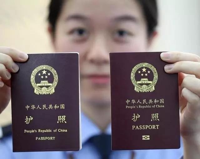 国内航线将不能用护照坐飞机 部分机场已执行