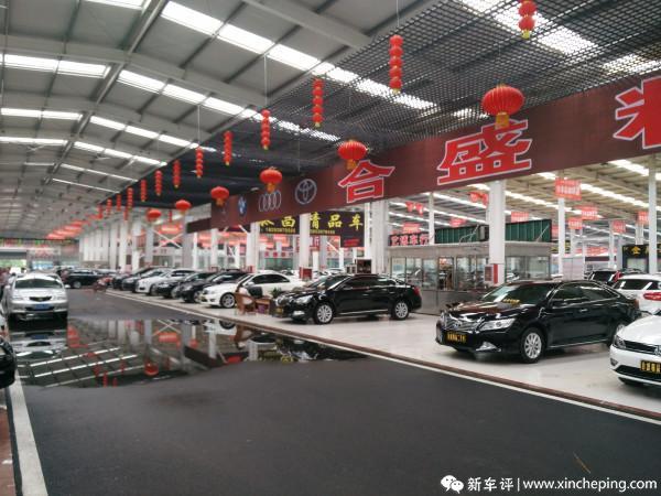 二手车和新手可以买吗?可以从网络电商买车吗?