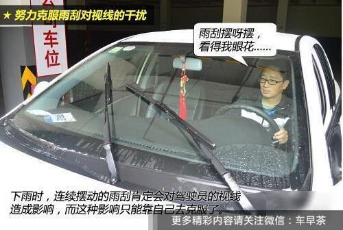 教练车雨刮器图解_雨刮拨杆上的标识是什么意思?-搜狐汽车