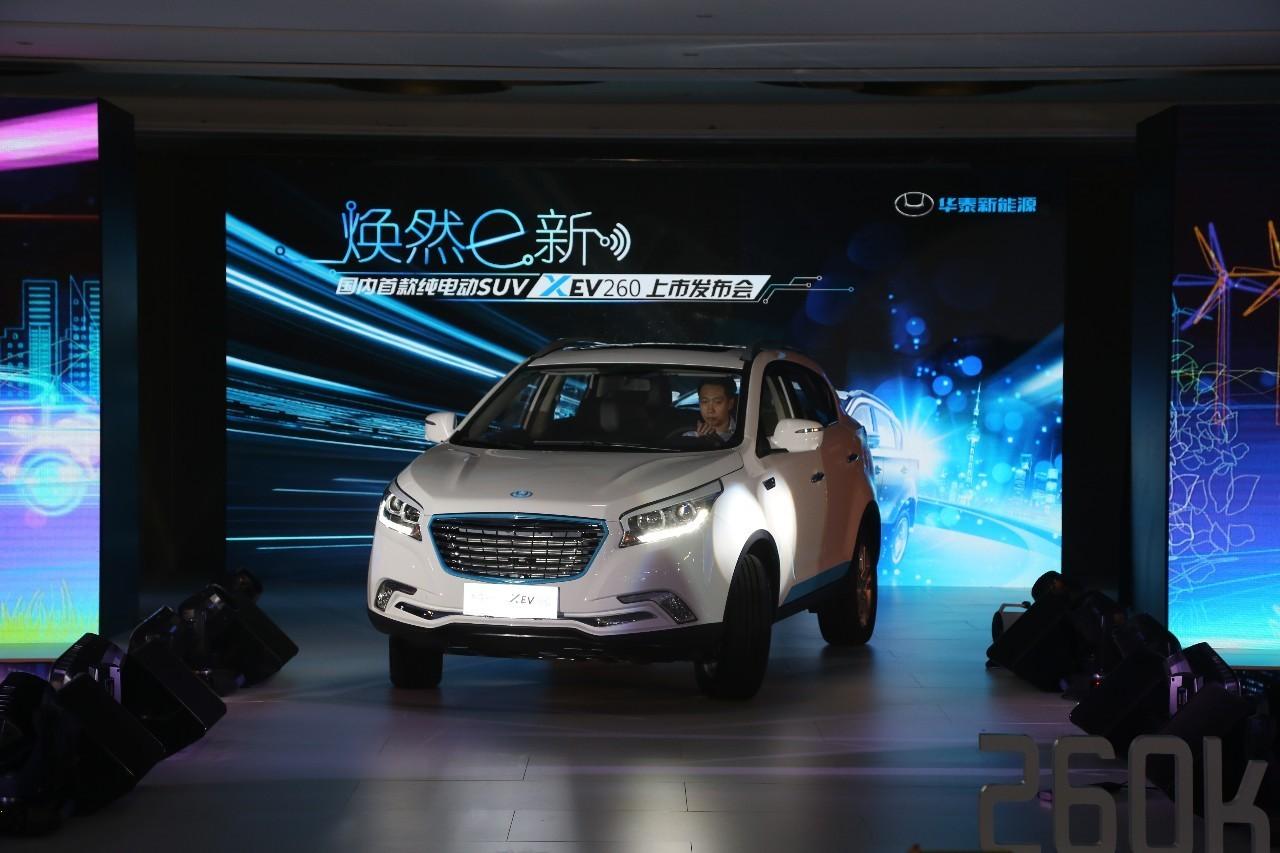 华泰拓展产业布局,新能源汽车将成为第二增长极