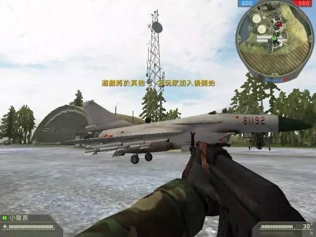 81192事件视频_中国红客联盟:犯我中华者,虽远必诛!