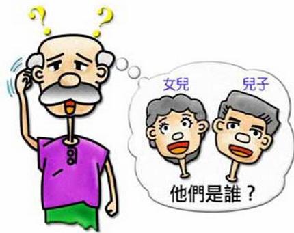 痴呆妈妈让我操_老年痴呆的原因与症状,如何预防?