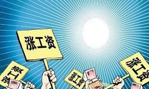 工資指導線無一上調_工資指導線無一上調_2016年深圳退休人員上調工資方案