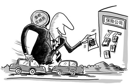 车辆损失险多少钱_汽车保险费用的正确计算方法!