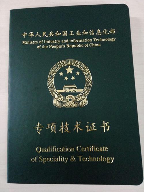 免冠证件照片_工信部认证的大数据工程师证书你有多了解? - CSDN博客