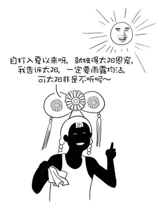 """皮肤过敏能吃海鲜_当心!吃完这些抗菌药物后晒太阳,你就会""""焦""""了......"""
