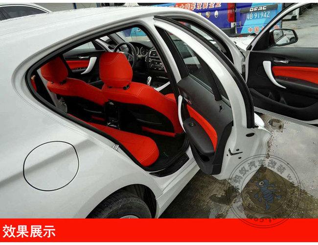 汽车装真皮座椅 宝马1系汽车装红色真皮座椅高清图片