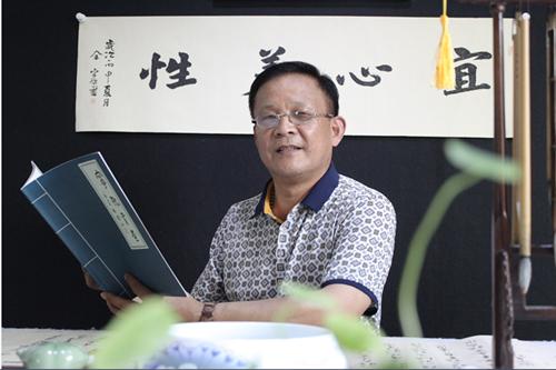 书法家余宗原:高古质朴 信步书坛