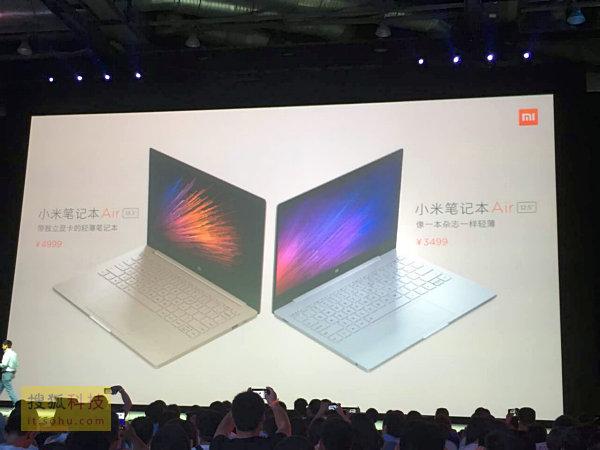 小米笔记本Air正式发布 售价3499元起的照片 - 1
