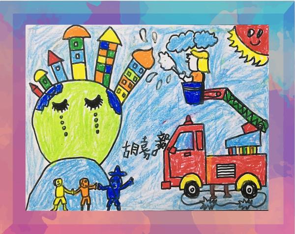 """""""我是小小消防员""""首届儿童绘画有奖征集活动作品网络展播为丰富消防文"""