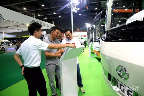 """【企业新闻】海格的""""罗卡""""概念在广州新能源车展大放异彩"""