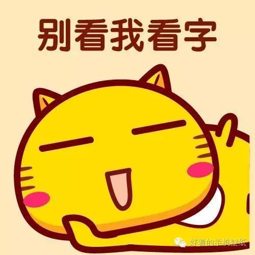 微信早安搞笑图片_微信朋友圈专用配图素材搞笑图片_搜狐科技_搜狐网