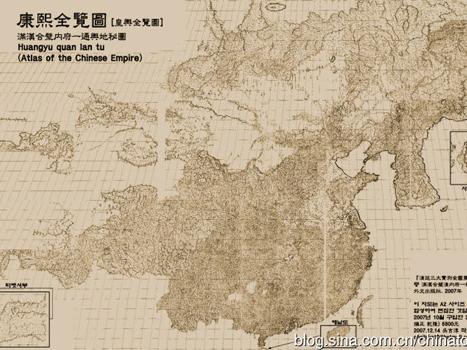 中国地图空白版可填