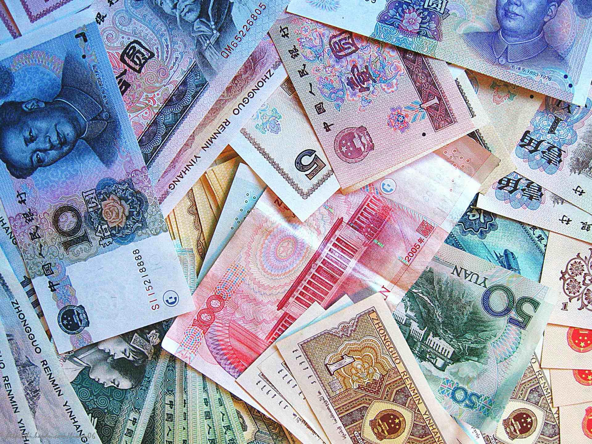 北京钱其_钱 钱币 纸币 1920_1441