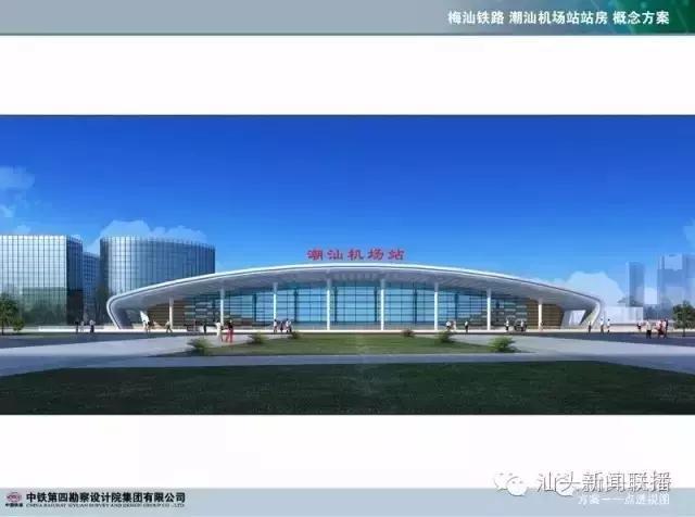 汕头市潮阳高铁站_汕头有几个高铁站-