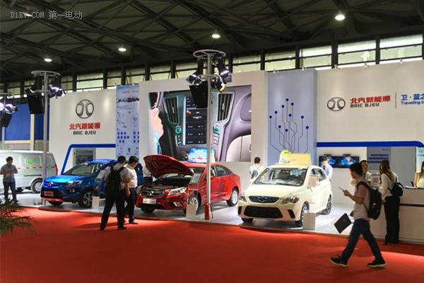 北汽EX200等四款纯电动汽车参加第二届全球新能源汽车大会(上海)交易会