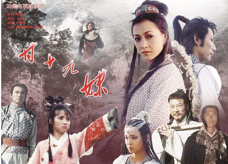 现在有什么韩剧好看_现在有什么好看的港台古装剧?-有什么好看的香港古装电视剧吗?