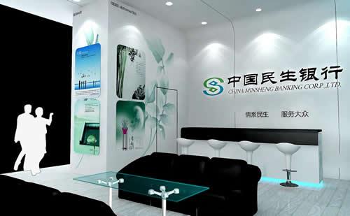 中国民生银行中?_教育 正文  民生简介:中国民生银行于1996年1月12日在北京正式成立,是