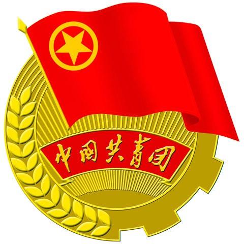 東莞101個事業單位公開招聘177名工作人員!
