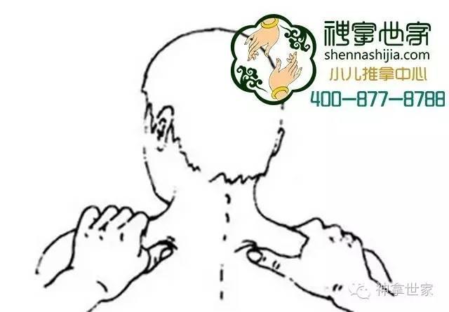 四慧穴_四大穴位助你预防小儿感冒!