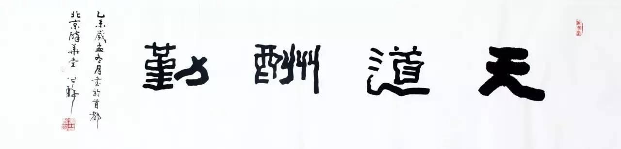 WWW_77X0_COM_77x0.68m 篆书