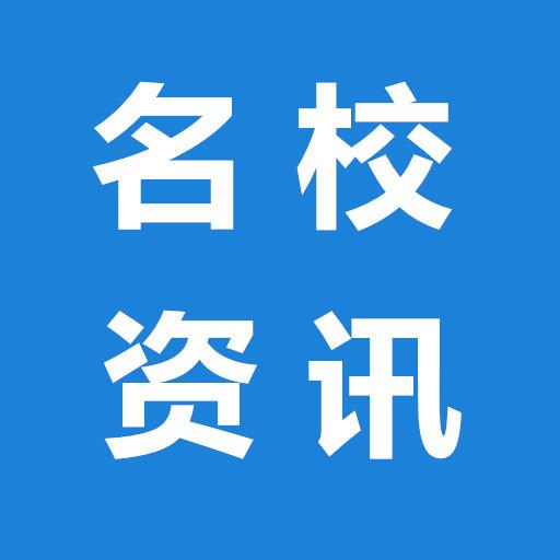 老师给自家孩子补课被家长举报:中国家长的焦虑分五层,你到哪一层?