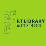 """""""第六屆豐子愷兒童圖畫書獎""""揭曉!快來看看都有哪些好書吧"""