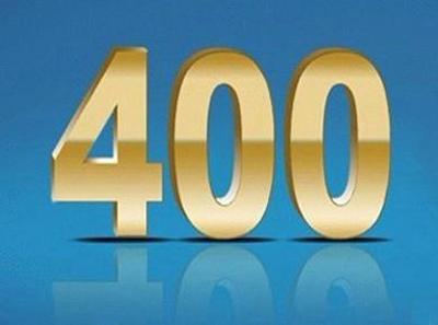 400电�_400电话?深圳企业到底需不需要400电话服务