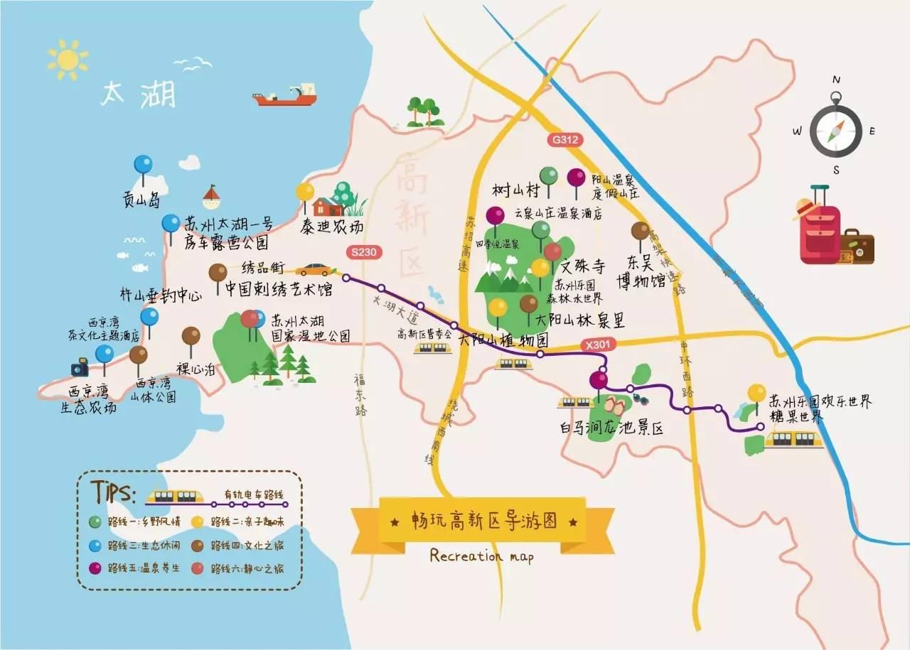 苏州旅游景点地图_电子地图