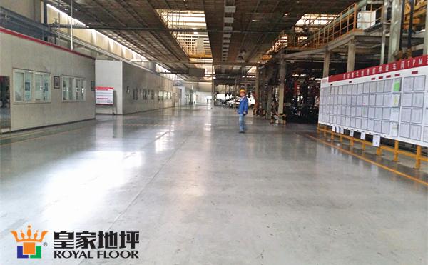 工厂渗透硬化剂地坪效果图