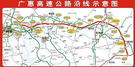 廣惠高速西延長線圖片