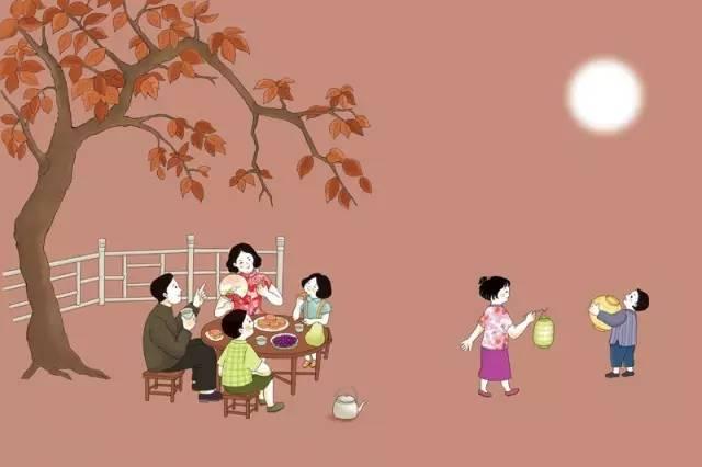 一家人围着小桌赏月