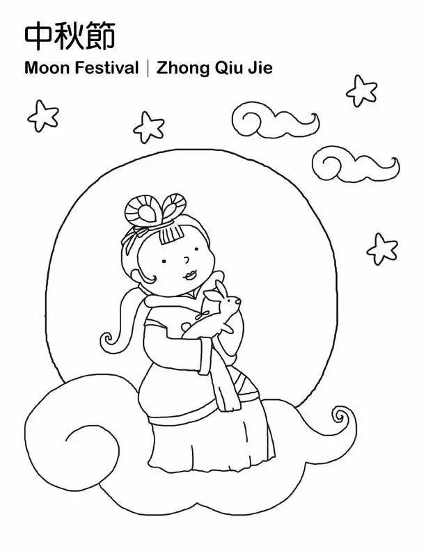 节日必备| 中秋节卡通填色图
