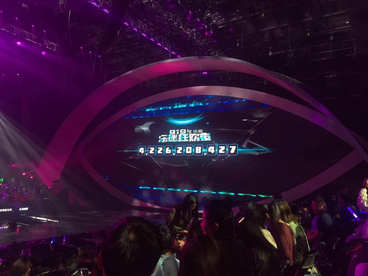贾跃亭宣布乐视汽车首轮融资10.8亿美元的照片
